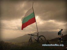 Връх Дупевица - Обиколка на Люлин планина
